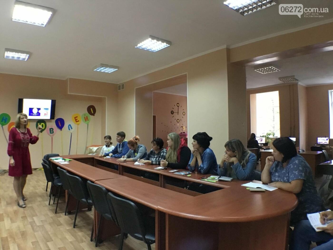 У Костянтиівці стартували Безкоштовні курси української мови, фото-1