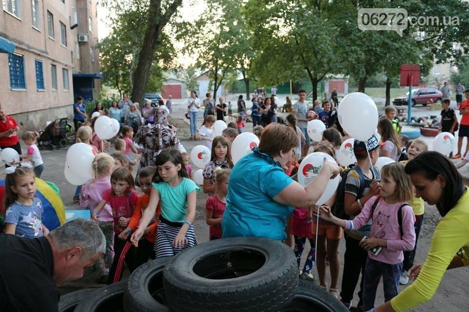 У Костянтинівці переможці конкурсу «АРТ- подвір`я» отримали свою нагороду, фото-5