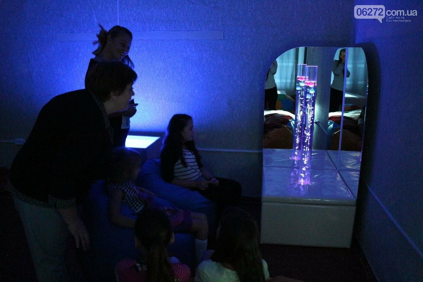 В Константиновском Центре творчества  появилась сенсорная комната, фото-1