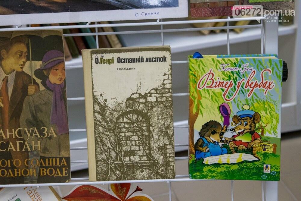 Топ книг, которые надо прочитать осенью, фото-3