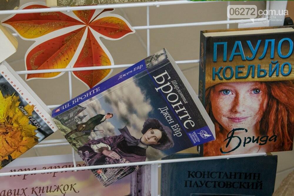 Топ книг, которые надо прочитать осенью, фото-4