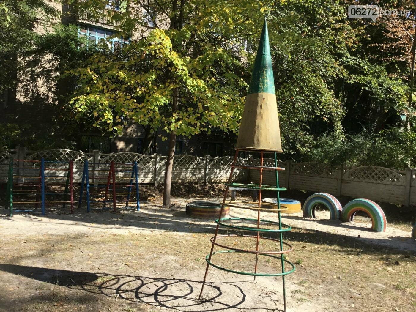 Костянтинівці облаштували майданчик на території дитячого садка, фото-4