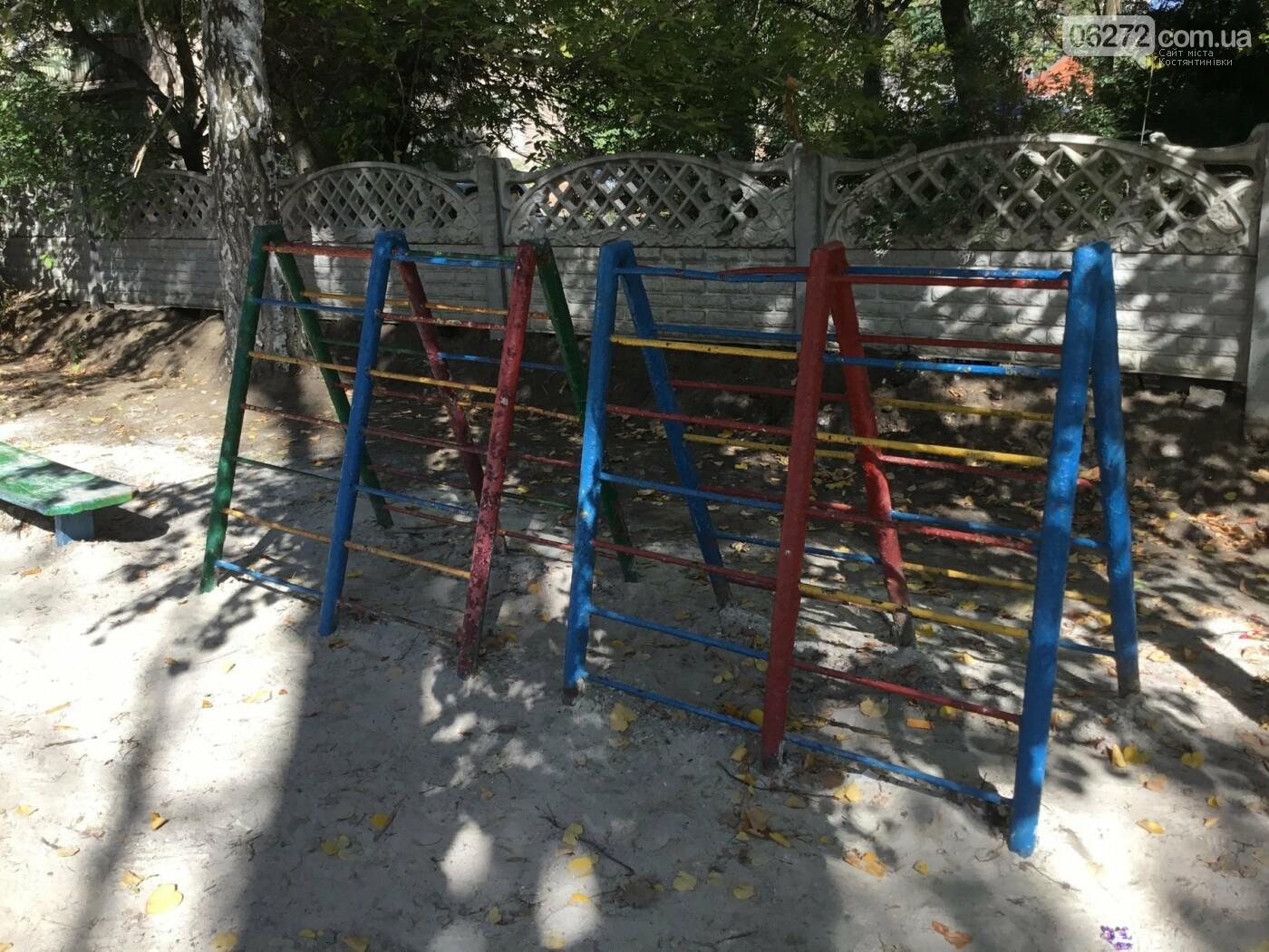 Костянтинівці облаштували майданчик на території дитячого садка, фото-2