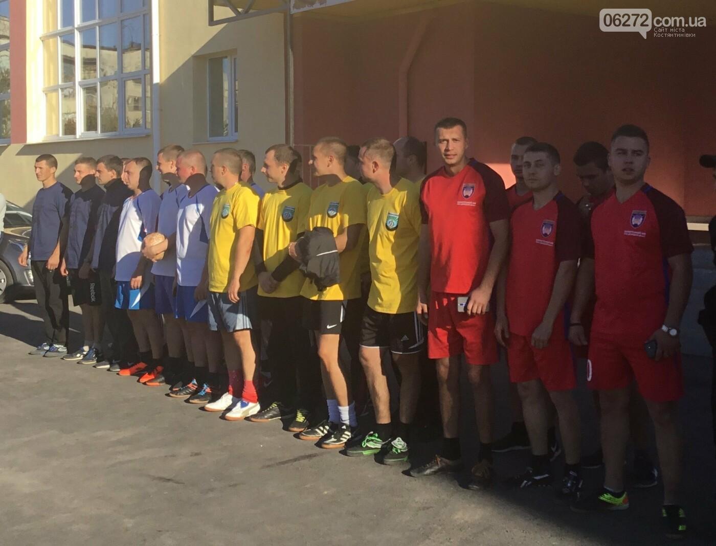 У Костянтинівці провели спортивне свято до Дня захисника України, фото-2