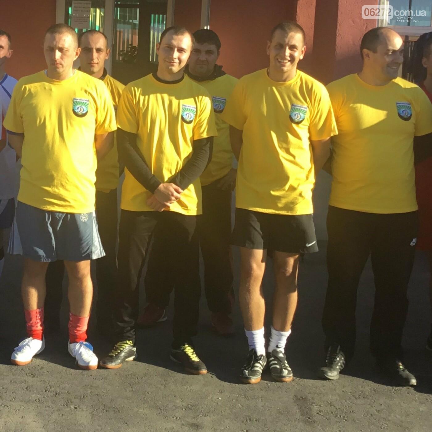 У Костянтинівці провели спортивне свято до Дня захисника України, фото-1