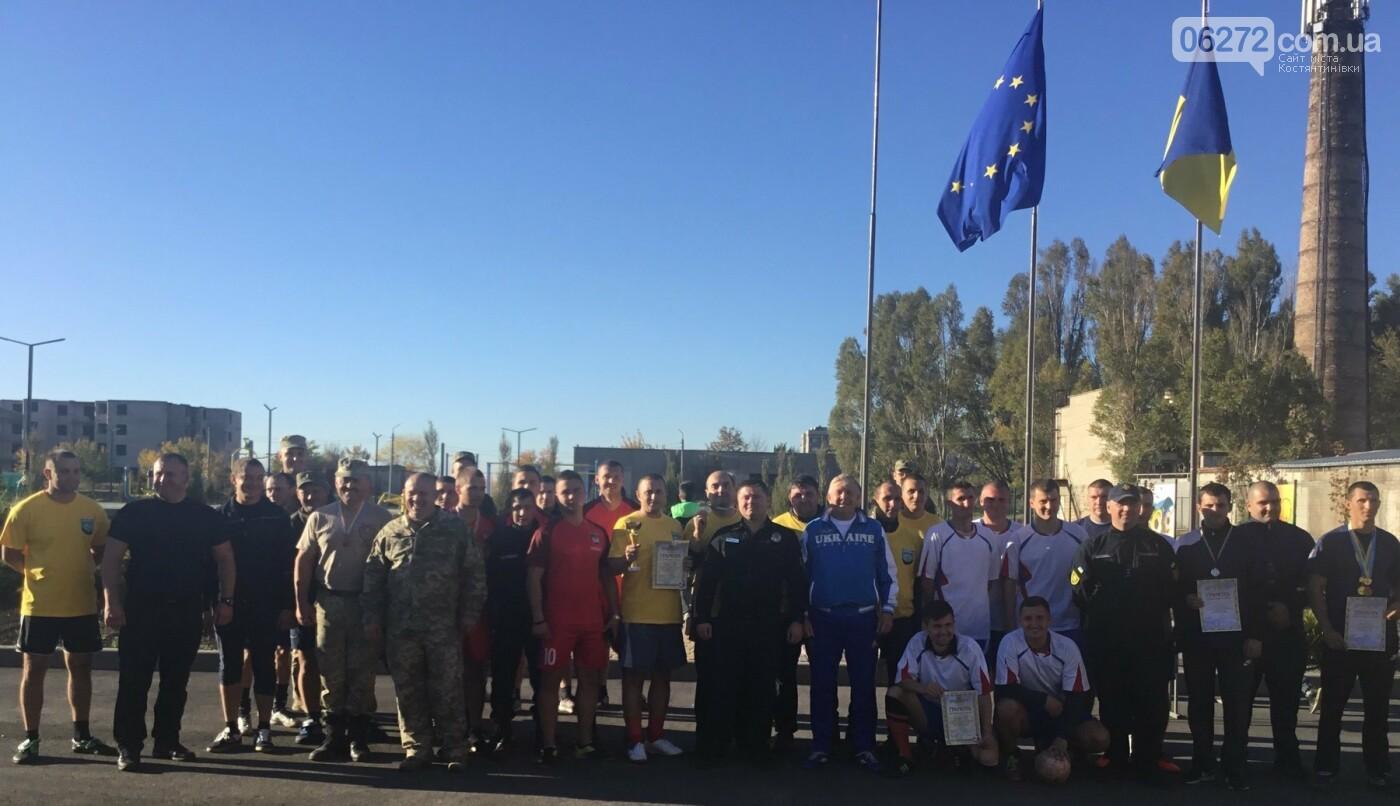 У Костянтинівці провели спортивне свято до Дня захисника України, фото-5