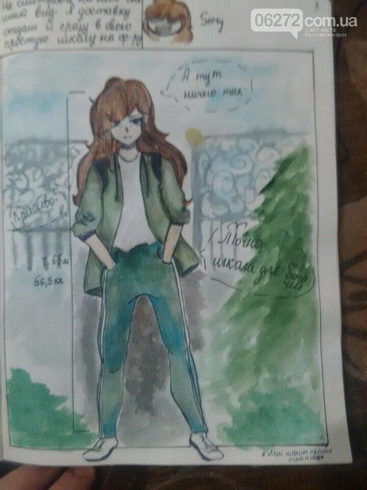 14-річна школярка із Костянтинівки малює японські комікси, фото-5