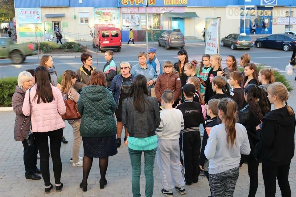 """У Костянтинівці провели акцію """"Хода за свободу"""", фото-2"""