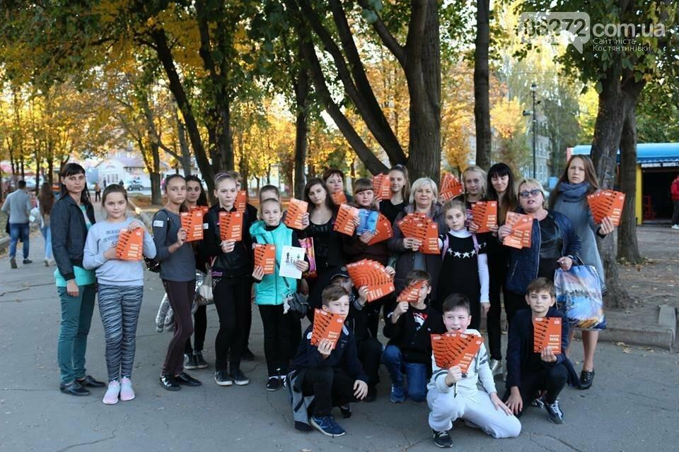 """У Костянтинівці провели акцію """"Хода за свободу"""", фото-4"""