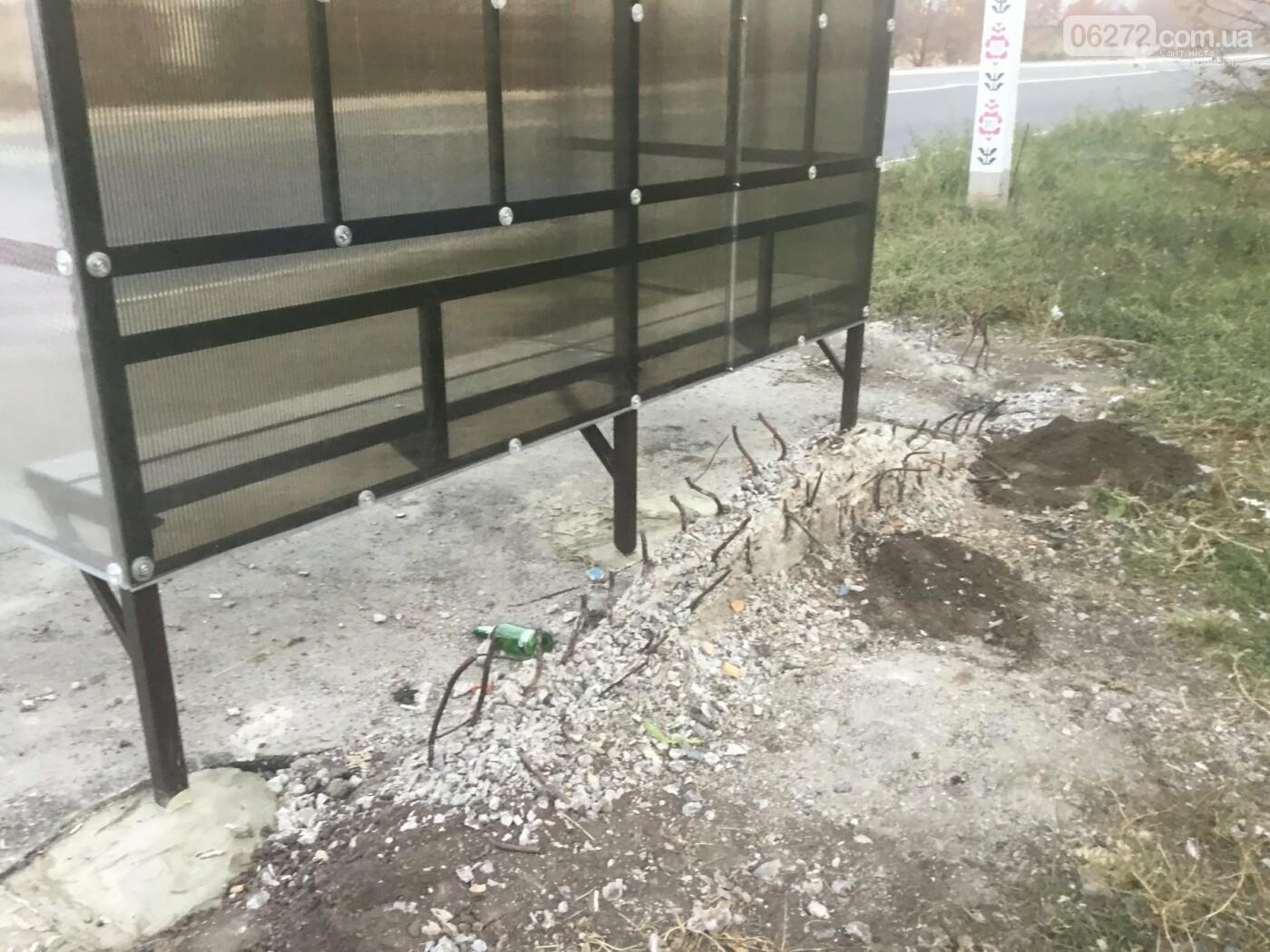 Заміна автобусних зупинок по-костянтинівськи (фотофакт), фото-7