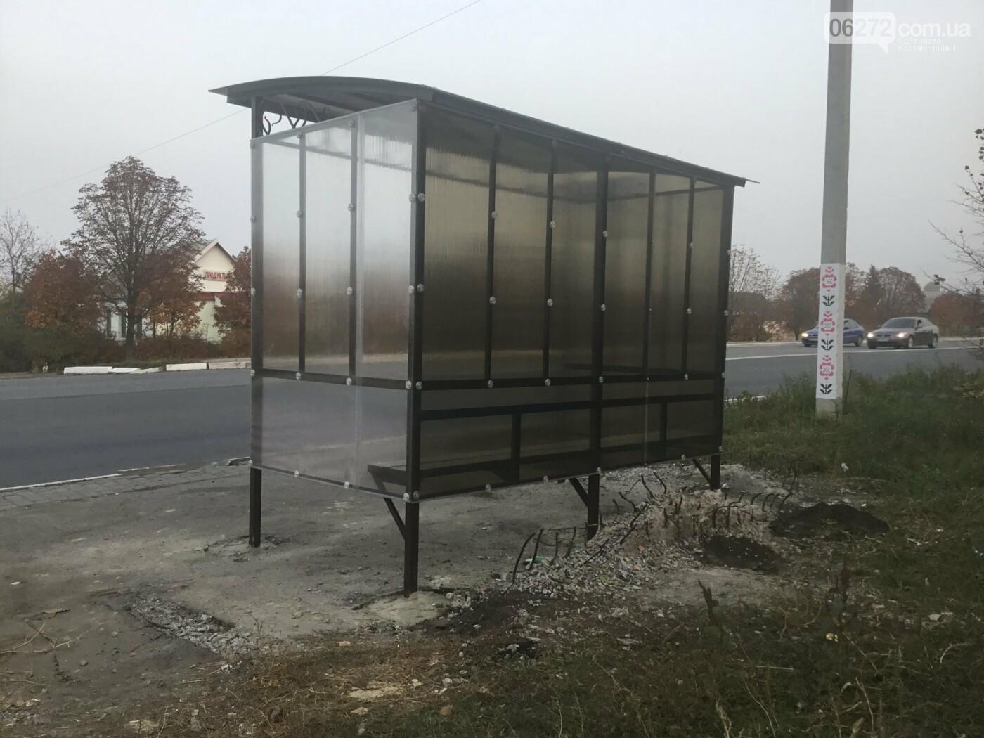 Заміна автобусних зупинок по-костянтинівськи (фотофакт), фото-3