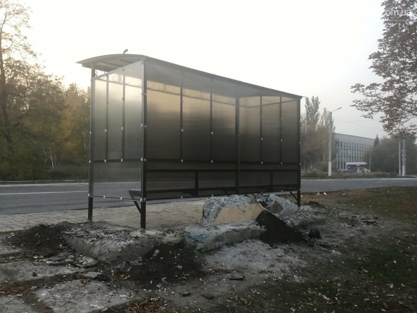 Заміна автобусних зупинок по-костянтинівськи (фотофакт), фото-2