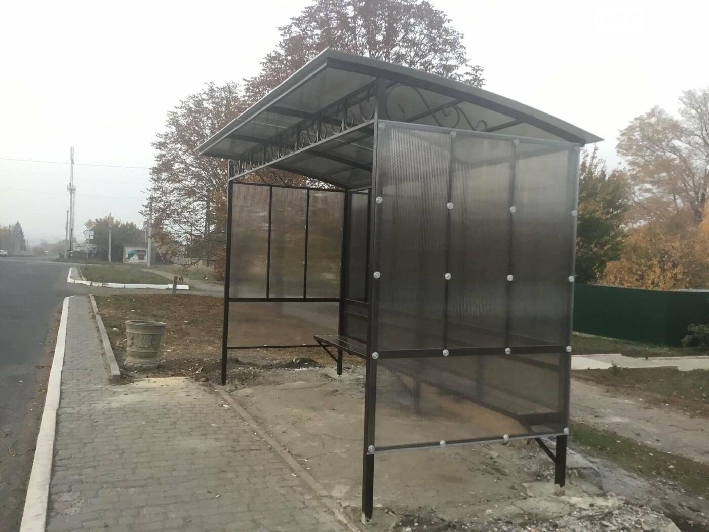 Заміна автобусних зупинок по-костянтинівськи (фотофакт), фото-1