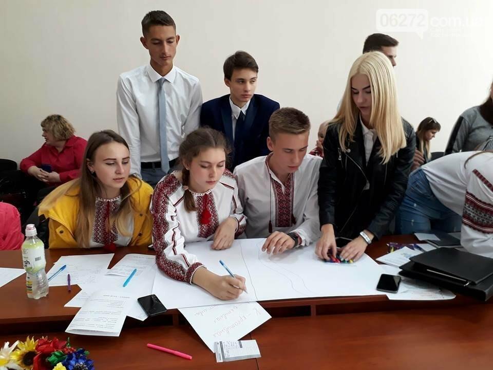 Лідери Костянтинівки були на зльоті в Слов'янську, фото-2