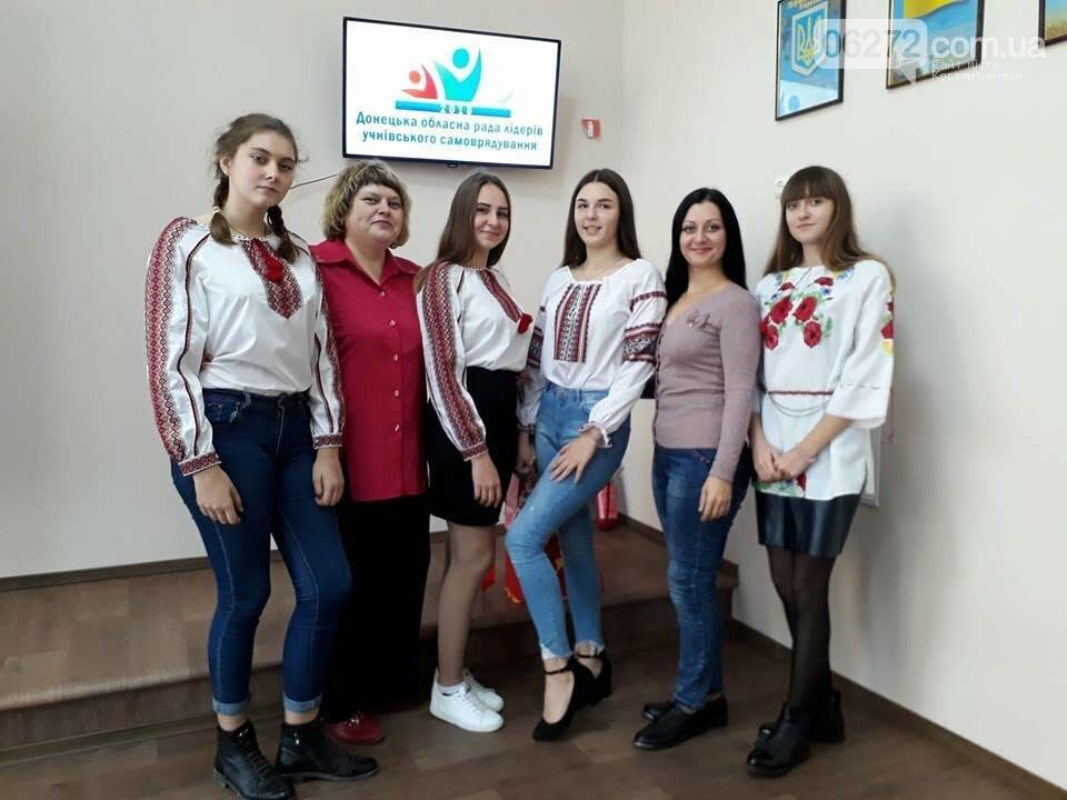 Лідери Костянтинівки були на зльоті в Слов'янську, фото-3
