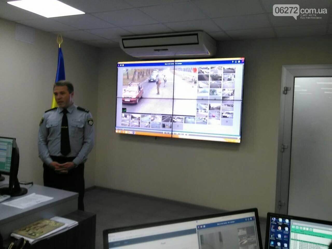 Учні Костянтинівки відвідали Головне Управління Національної поліції у Маріуполі, фото-2