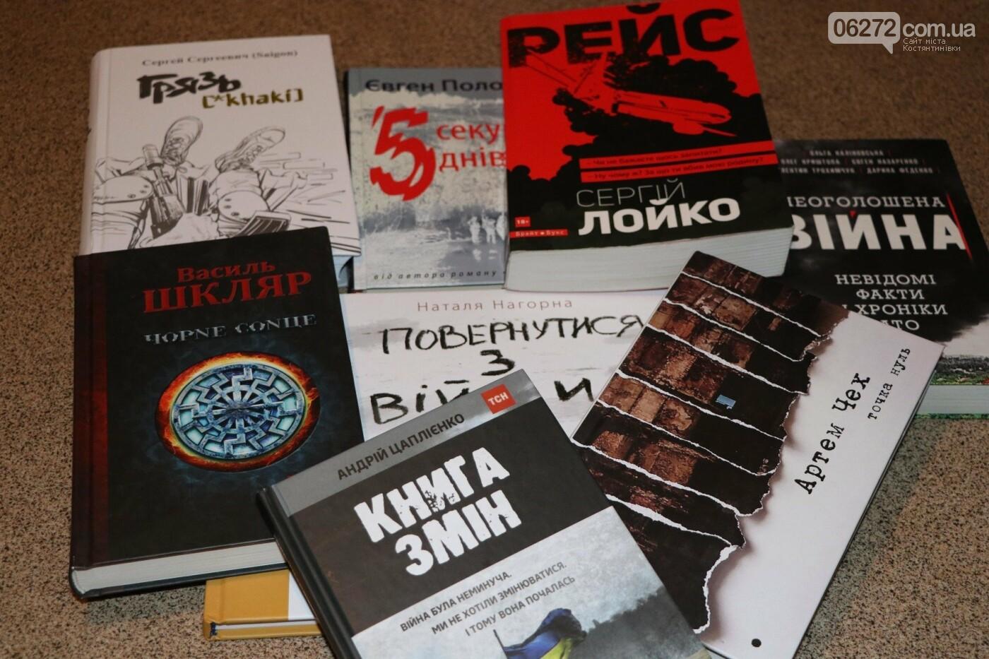 Чому я читаю книжки про сучасну війну (блог), фото-1