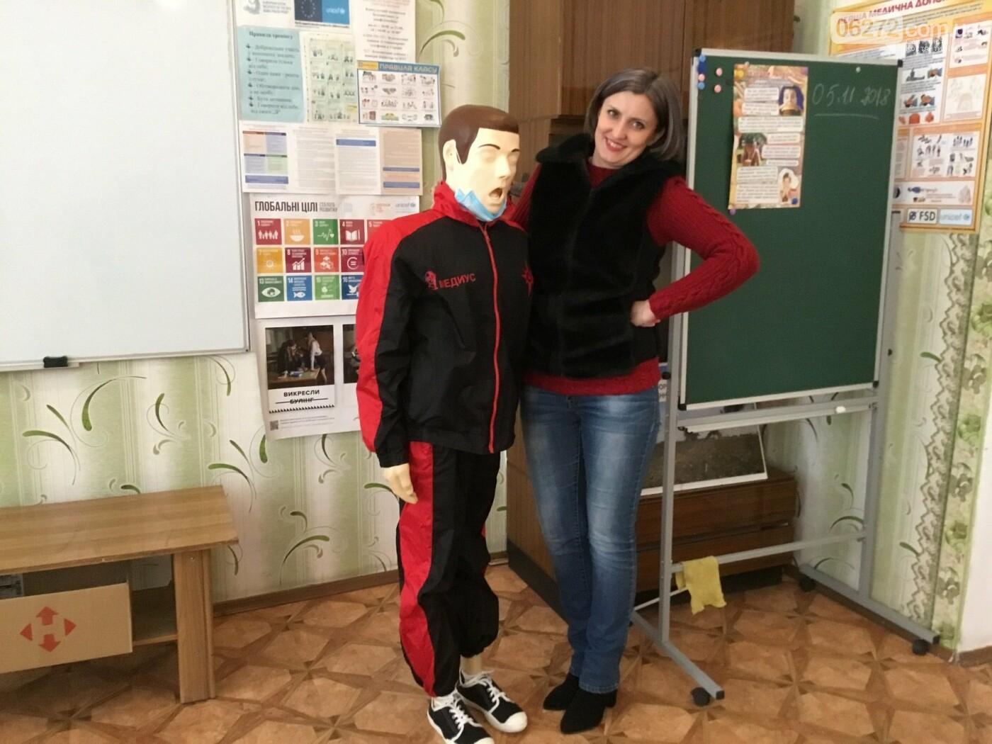 В Костянтинівській школі №16 з'явився манекен-тренажер для штучного дихання «Максим», фото-5