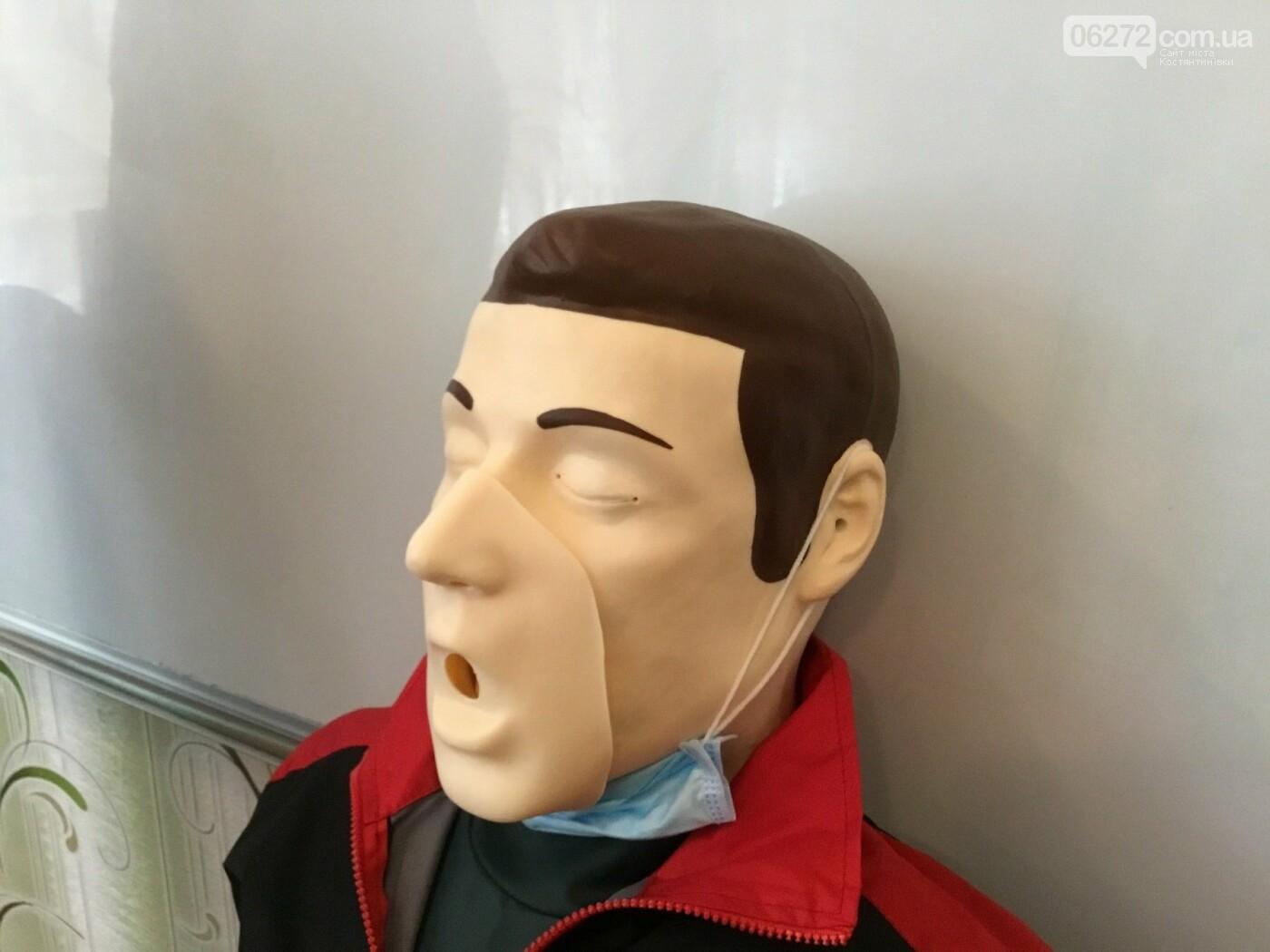 В Костянтинівській школі №16 з'явився манекен-тренажер для штучного дихання «Максим», фото-1