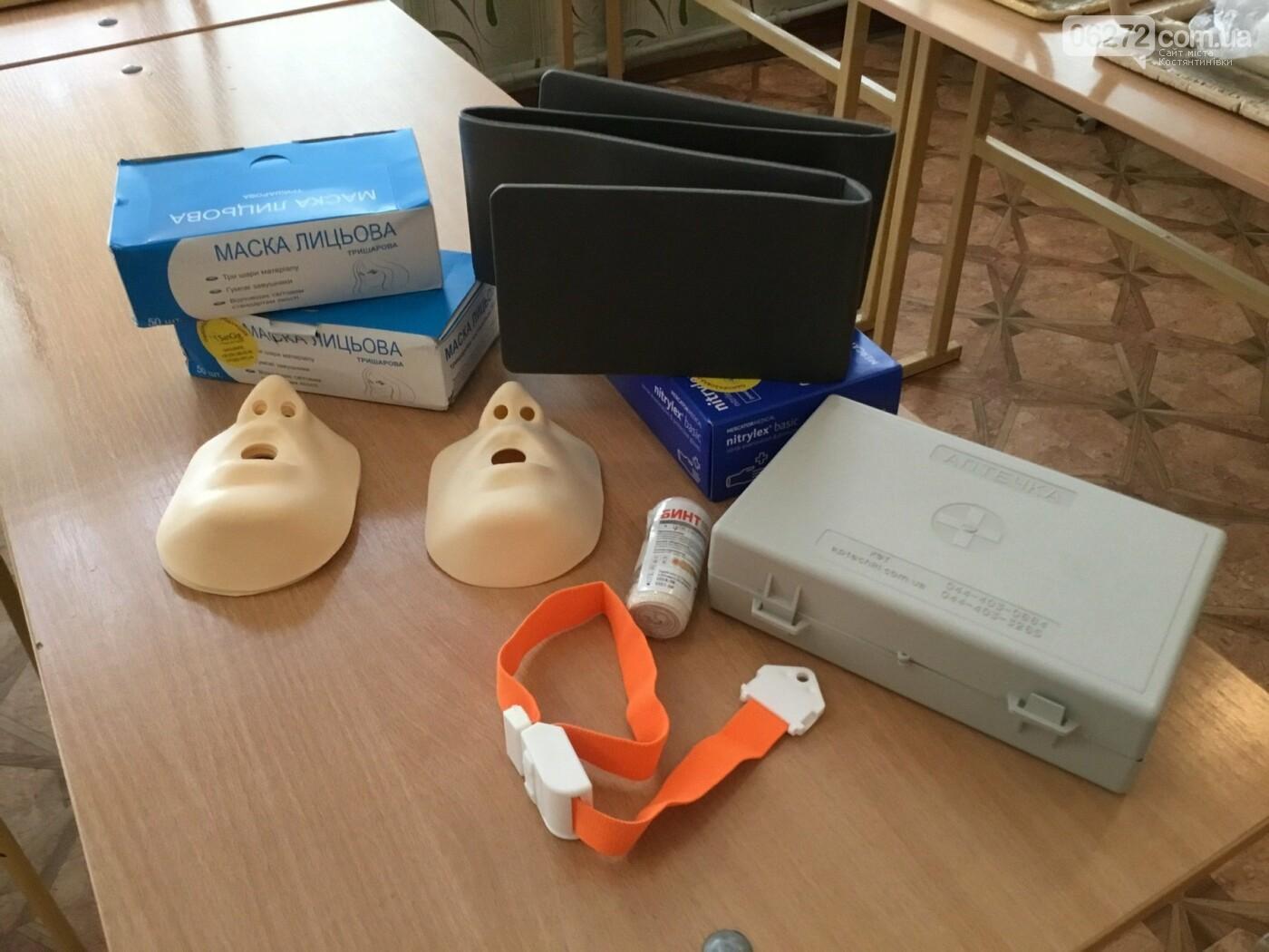 В Костянтинівській школі №16 з'явився манекен-тренажер для штучного дихання «Максим», фото-2