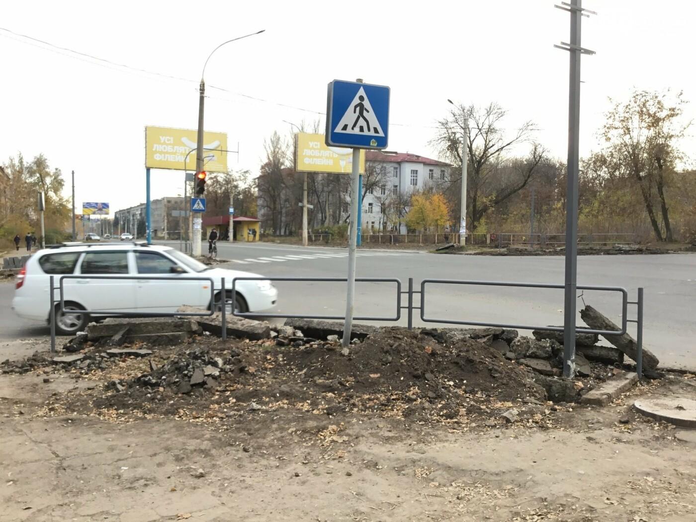 У Костянтинівці з'являться сучасні світлофори, фото-1