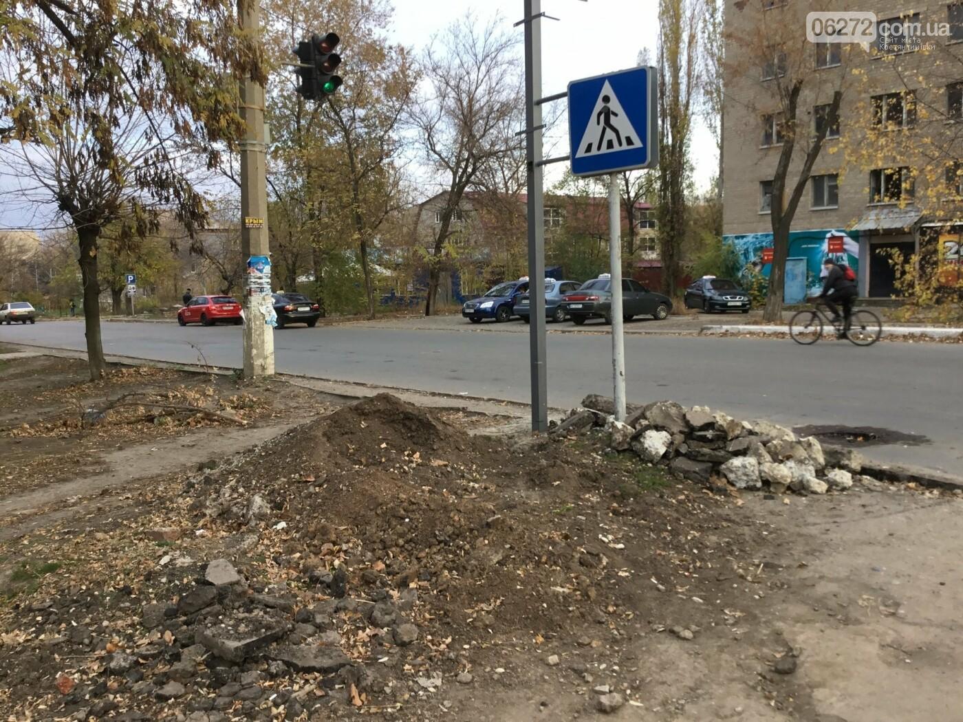 У Костянтинівці з'являться сучасні світлофори, фото-4