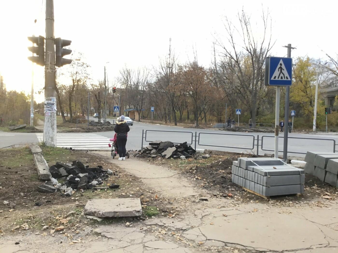 У Костянтинівці з'являться сучасні світлофори, фото-2
