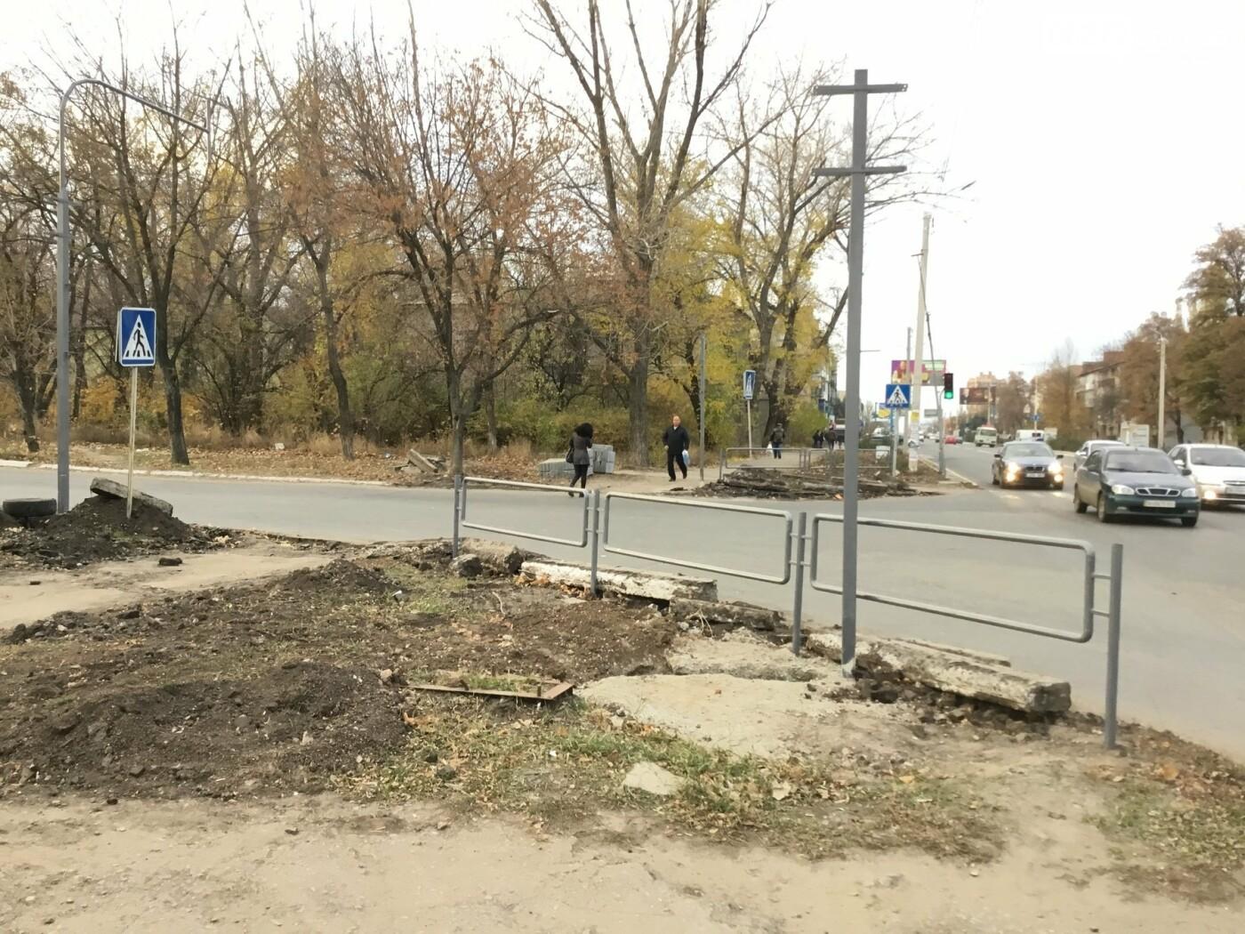 У Костянтинівці з'являться сучасні світлофори, фото-3