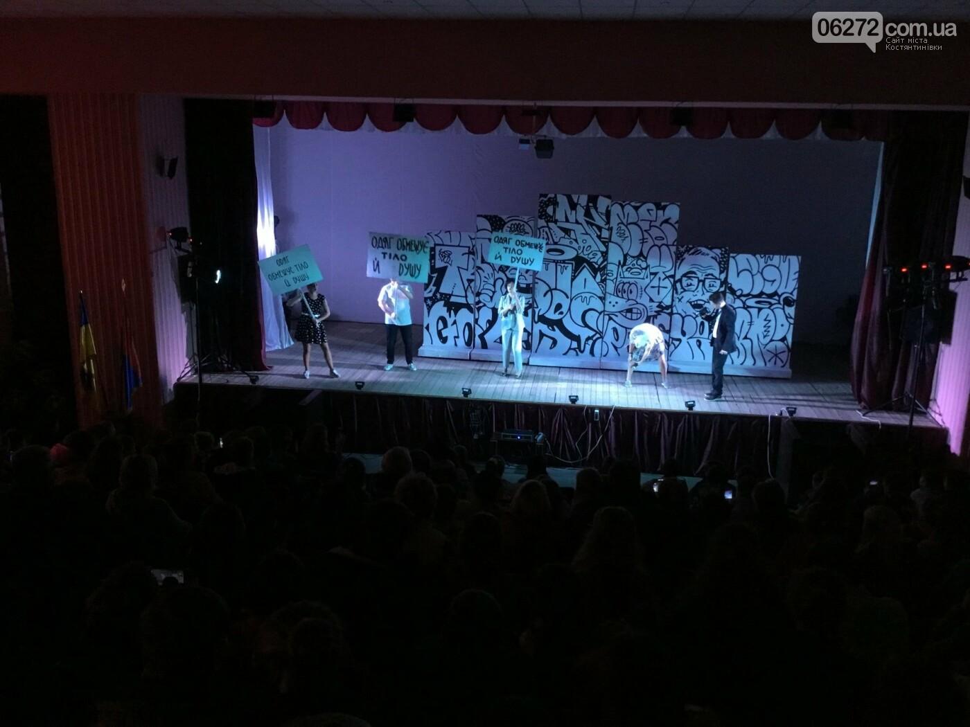 У Костянтинівці відбувся фестиваль «Кальміюс»(відео), фото-3