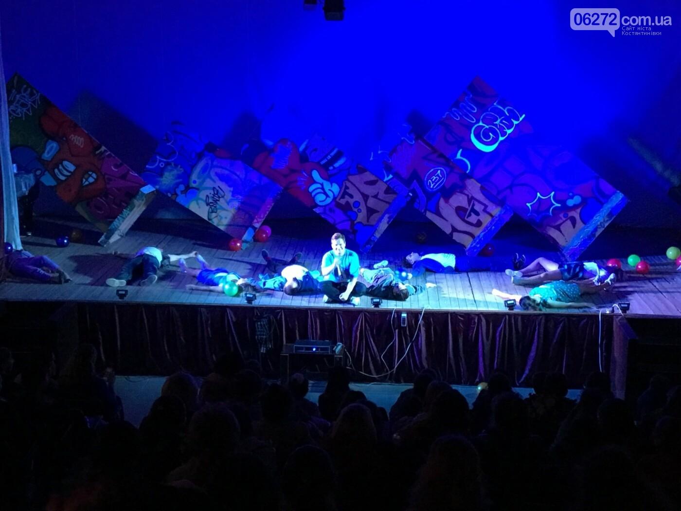 У Костянтинівці відбувся фестиваль «Кальміюс»(відео), фото-1