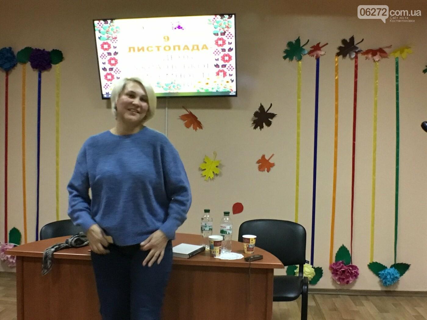 У Костянтинівці відбувся фестиваль «Кальміюс»(відео), фото-7