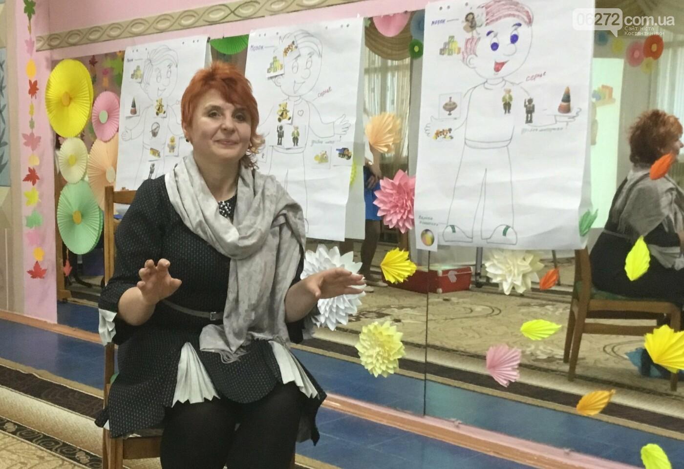 У дитячому садку «Мир» провели тренінг для батьків «Гра – навчатися весело і цікаво», фото-10