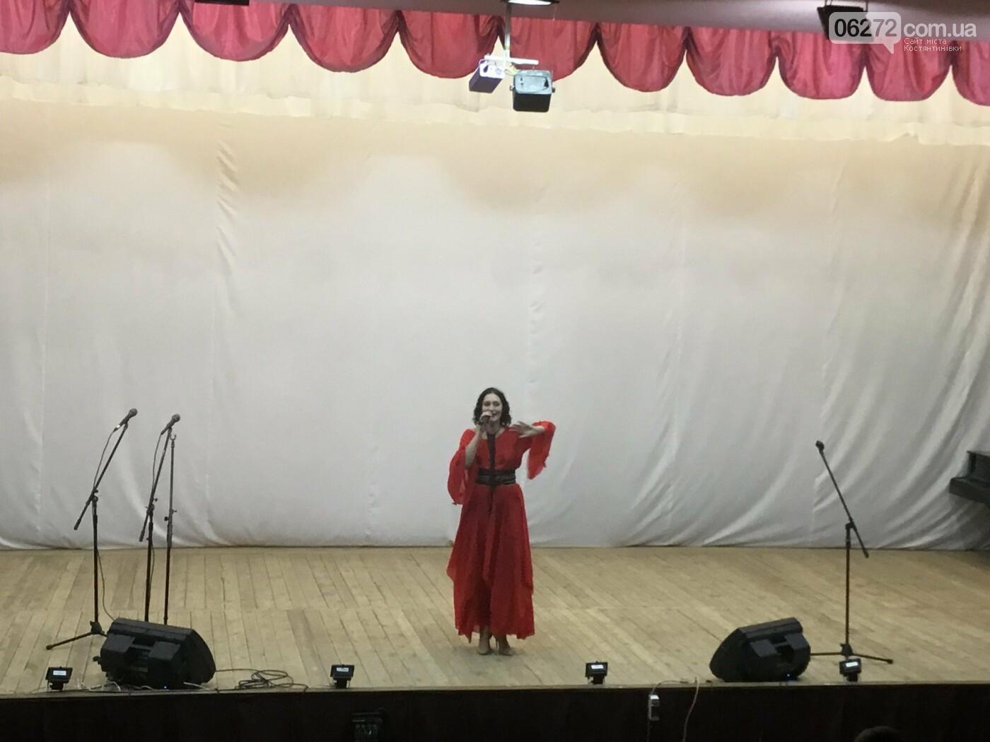 У Костянтинівці відбувся концерт до Міжнародного дня толерантності, фото-1