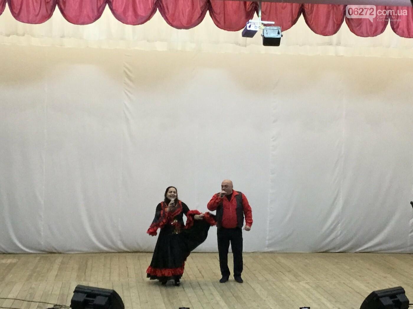 У Костянтинівці відбувся концерт до Міжнародного дня толерантності, фото-2