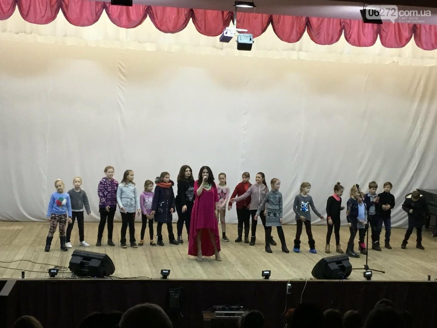У Костянтинівці відбувся концерт до Міжнародного дня толерантності, фото-5