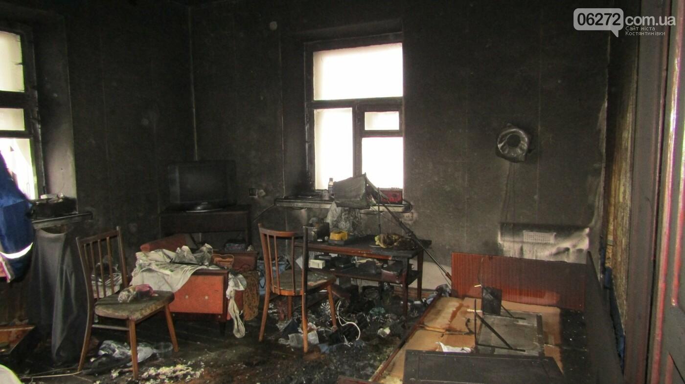 У Костянтинівці під час пожежі загинув чоловік, фото-1