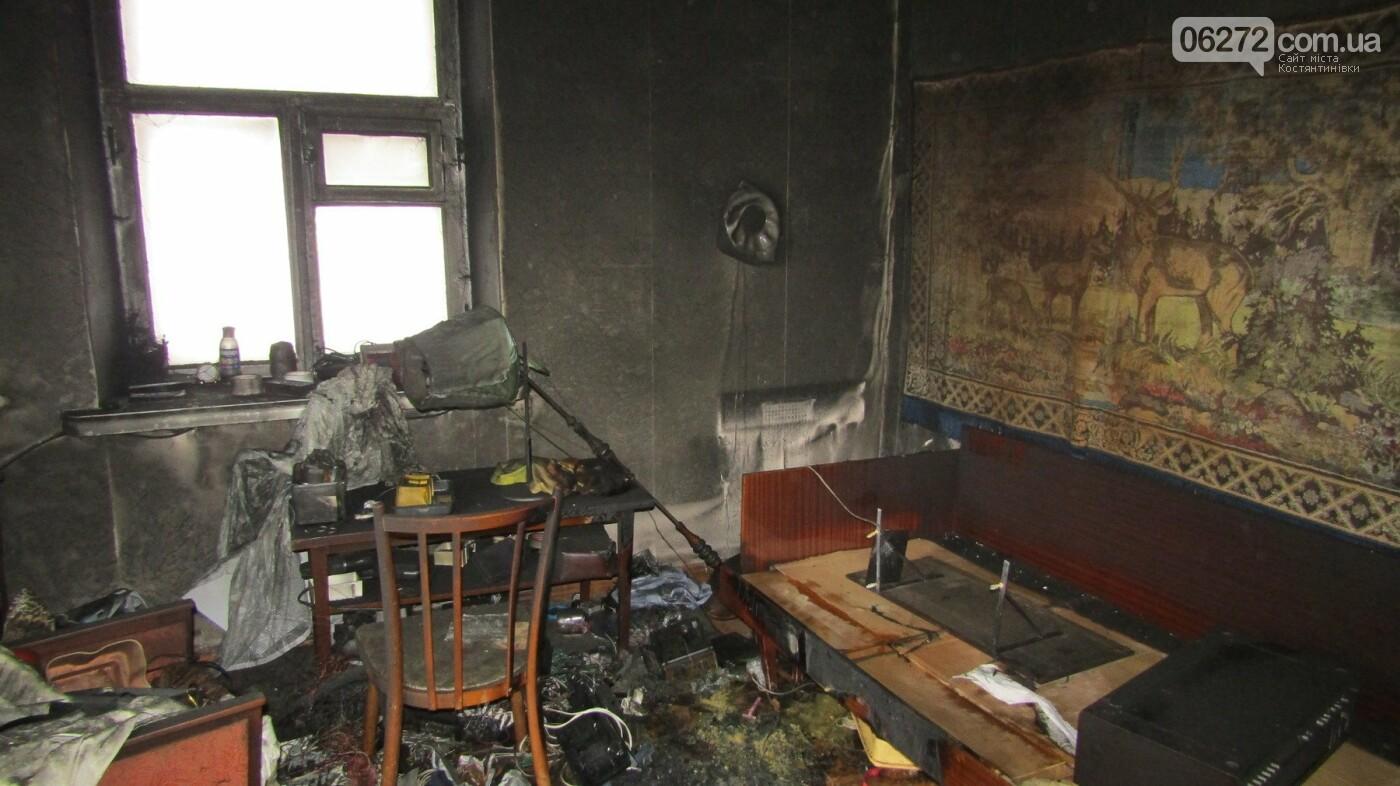 У Костянтинівці під час пожежі загинув чоловік, фото-2