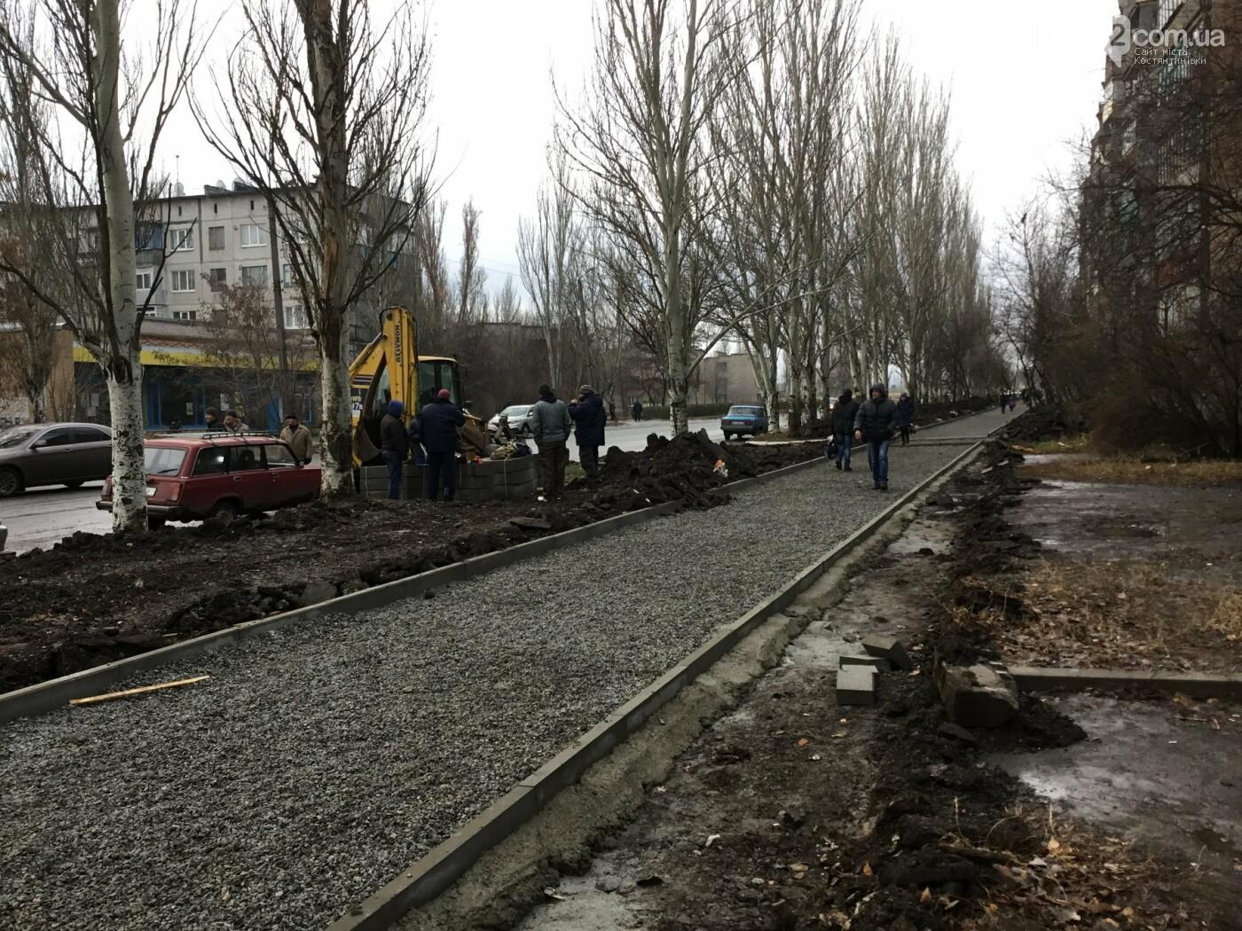 У Костянтинівці роблять капітальний ремонт тротуару, фото-1