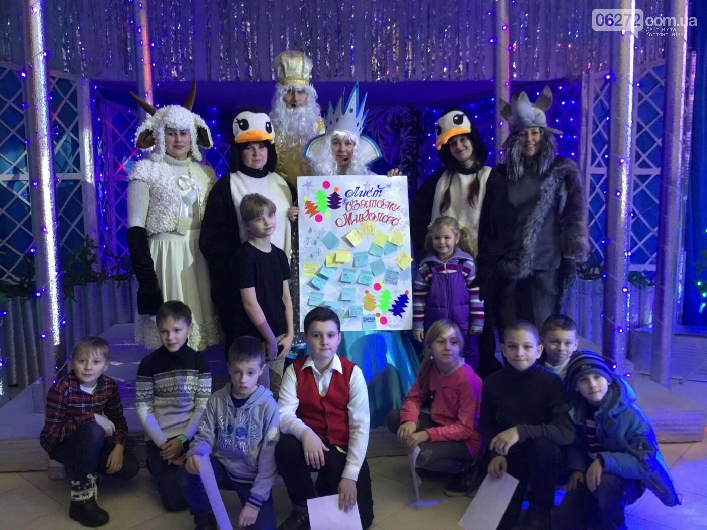 У Костянтинівці відкрили резиденцію святого Миколая (відео), фото-1
