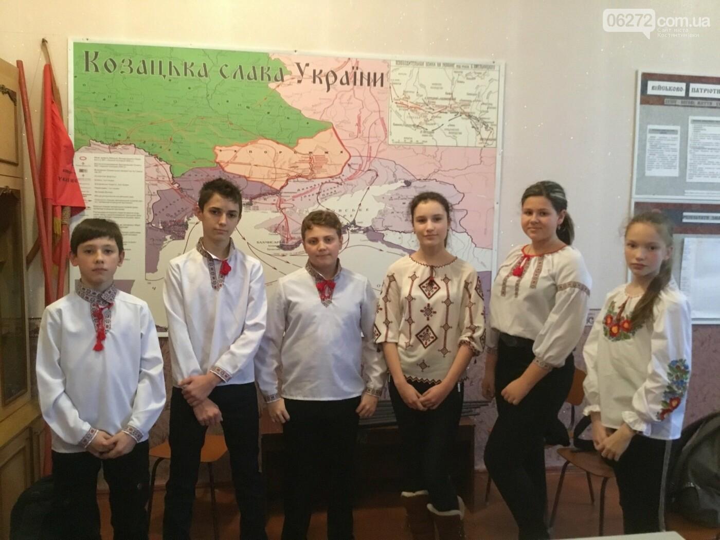 У Костянтинівці відбувся І етап військово-патріотичної гри «Джура», фото-1
