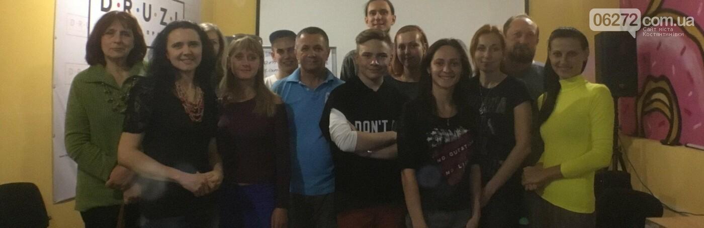 Безкоштовні простори для громади, які з'явилися в Костянтинівці в 2018 році, фото-5