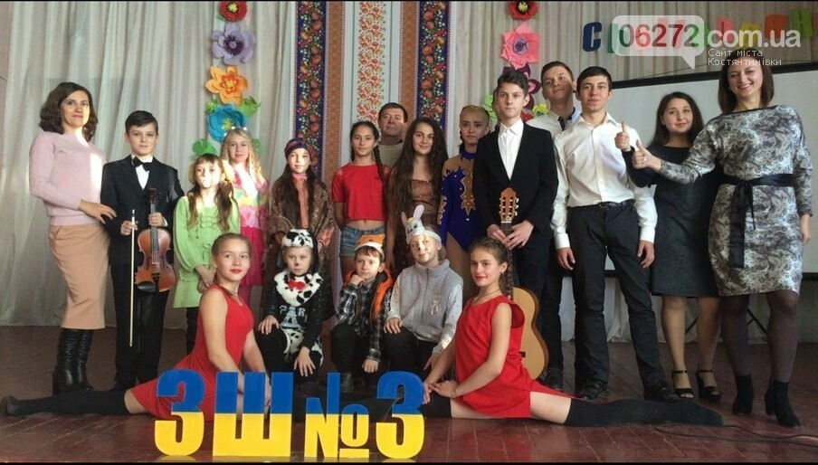 Безкоштовні простори для громади, які з'явилися в Костянтинівці в 2018 році, фото-2