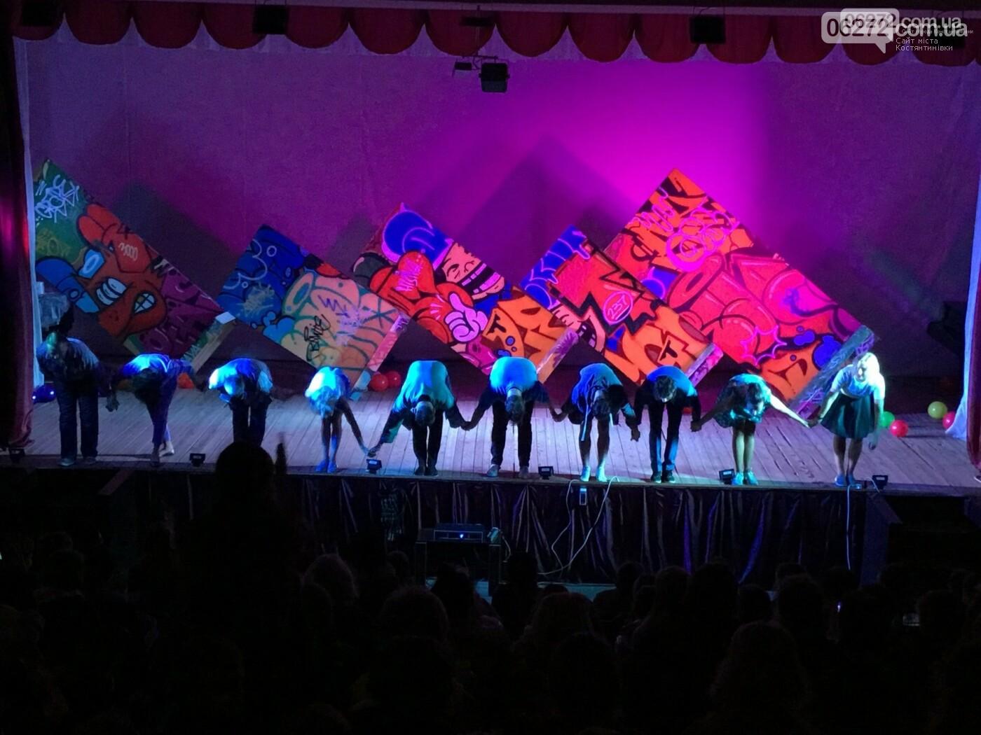 Фестивалі, які відбулися у Костянтинівці в 2018 році, фото-9