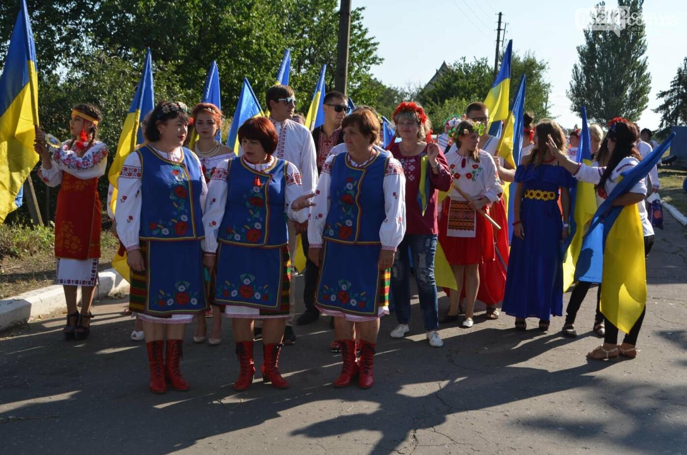 Фестивалі, які відбулися у Костянтинівці в 2018 році, фото-4