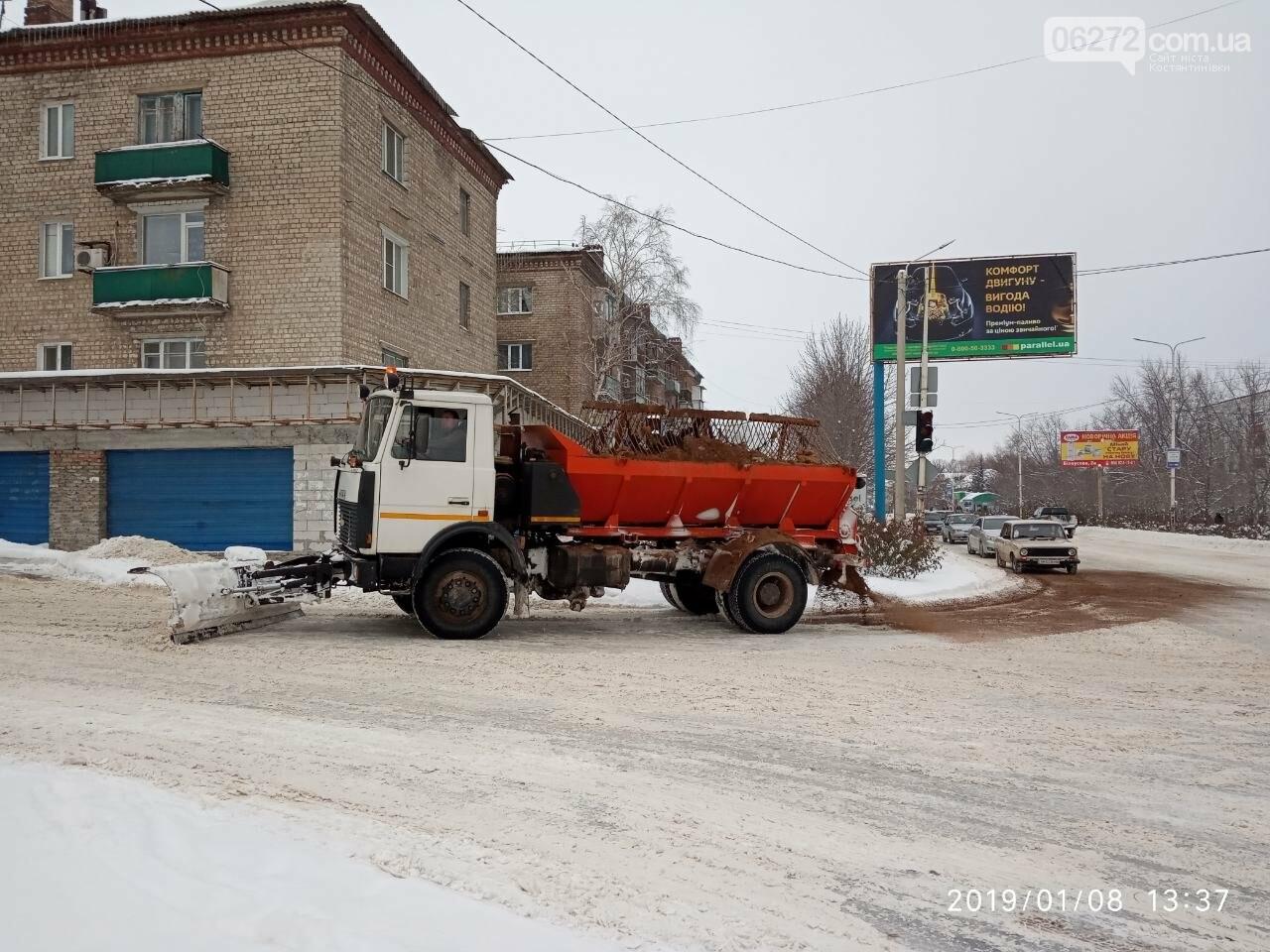 У Костянтинівці чистять дороги від снігу (фотофакт), фото-1