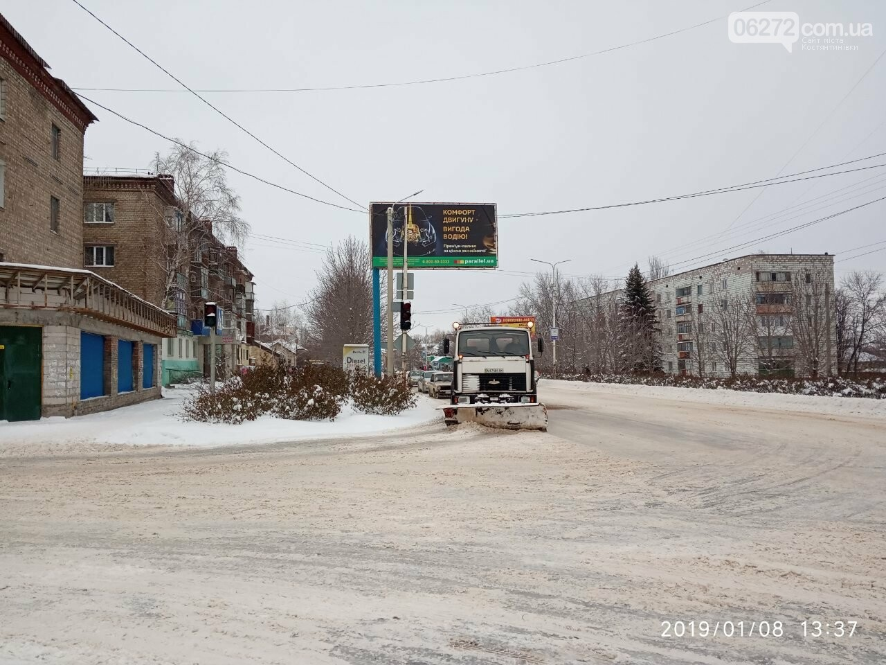 У Костянтинівці чистять дороги від снігу (фотофакт), фото-2