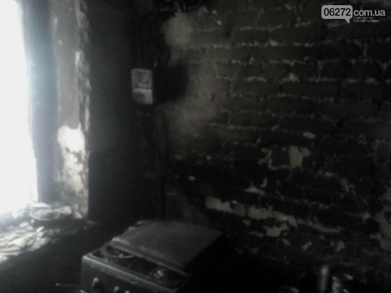 В Константиновке во время пожара погибла женщина, фото-2