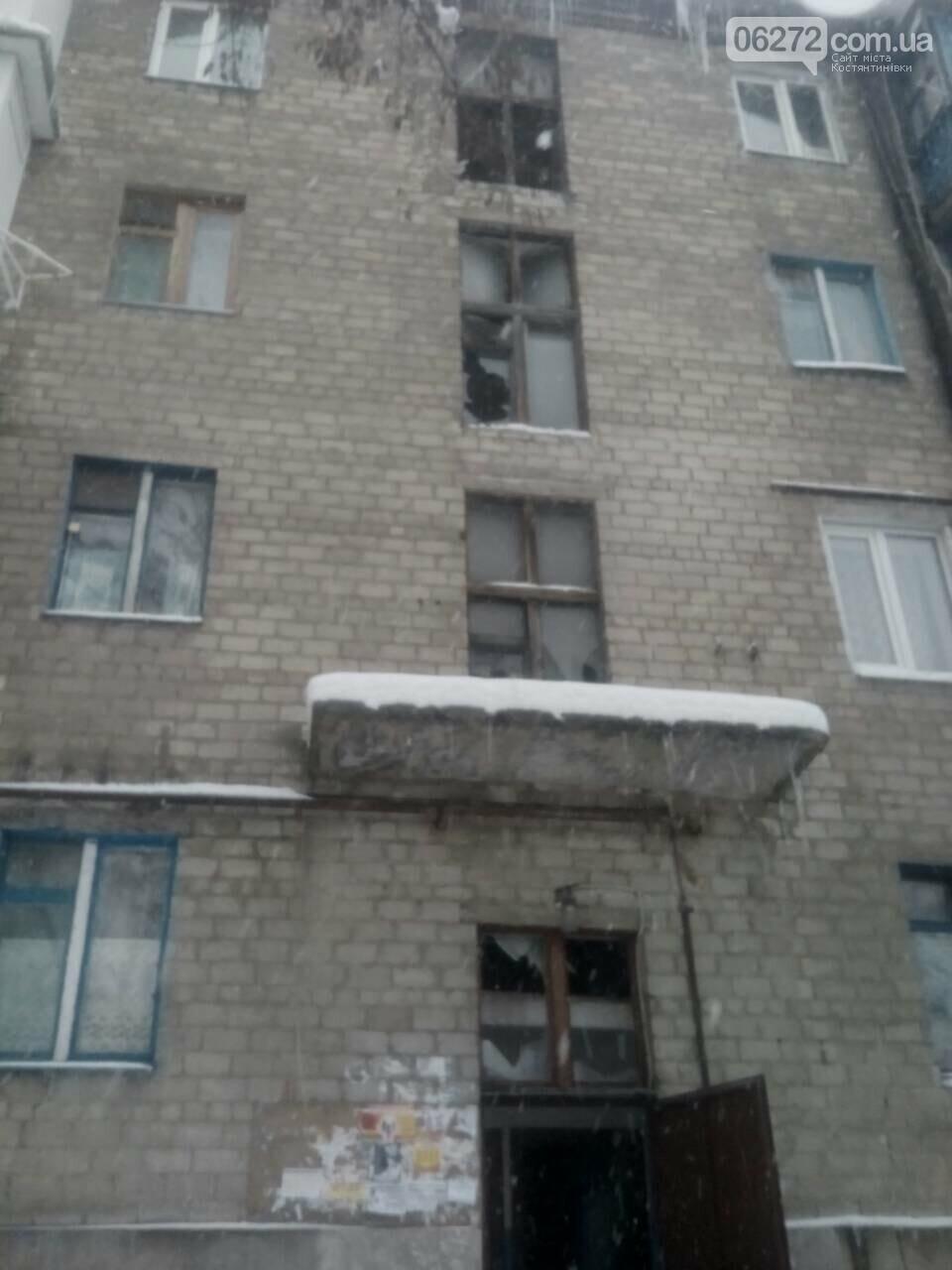 В Константиновке во время пожара погибла женщина, фото-3