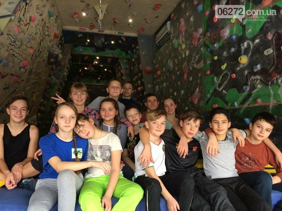 Дети из Константиновки посетили скалодром, фото-6