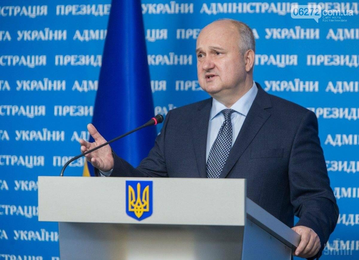 Список кандидатів в Президенти України. Що вони обіцяють (Частина 2), фото-11